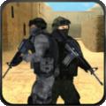 反恐任务:特警战斗
