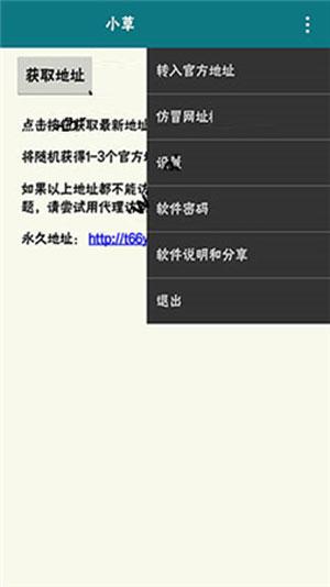 小草青青视频app
