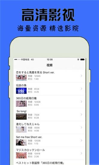 Xvideos官方app破解版