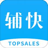 Topsales
