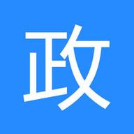 郑州市网上办事大厅