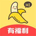 香蕉app无限次数版本