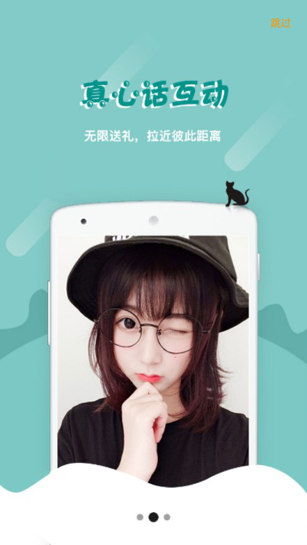 草莓国产主播福利app