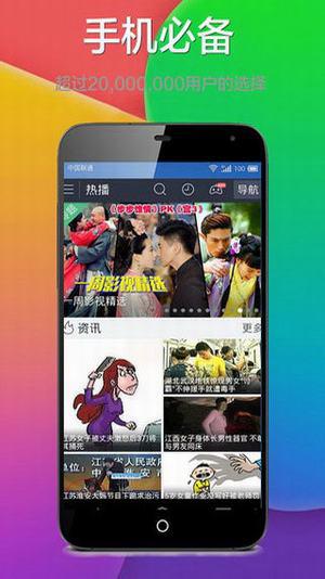 菠萝蜜视频幸福宝app