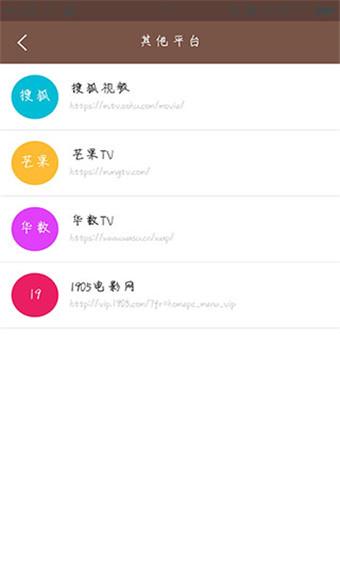 视界家app最新版