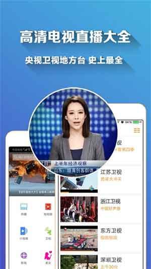 青苹果影院app
