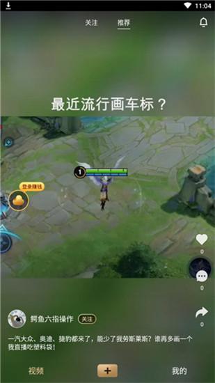 桃色视频app破解版